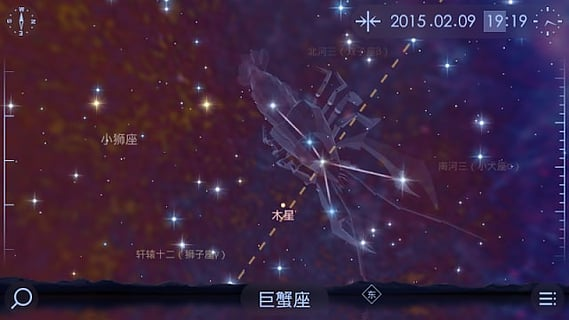 star walk 2安卓版