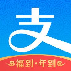 马云五指手势图 v10.1.5