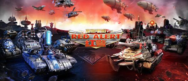 红警OL评测:精美贴图加上糟糕玩法的IP游戏