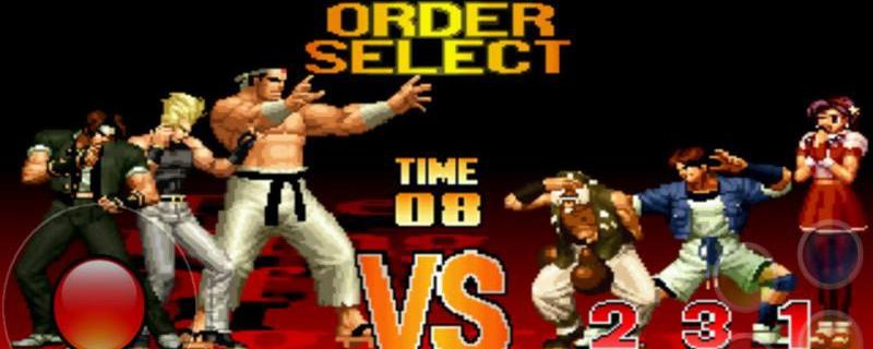 拳皇97街机出招表_街机拳皇97摇杆出招表是什么_游戏吧