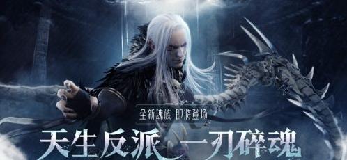 斗破苍穹手游年度资料片乱魂劫定档7.19发布