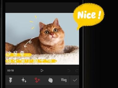 剪映app用法介绍