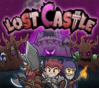 失落城堡好玩吗