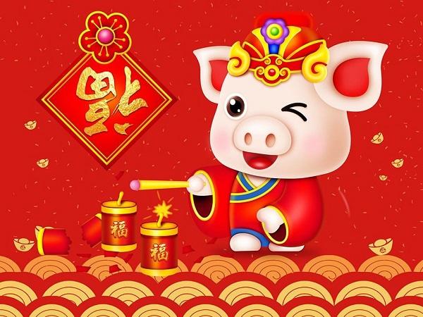 2019年春节猪年祝福语汇总 2019年简短新年祝福语大全 游戏吧