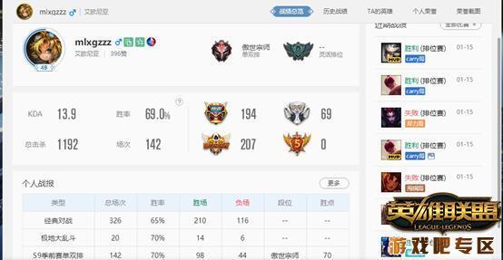 "MLXG70%胜率喜上大师,世间再无""钻石打野王""!"