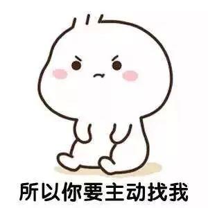 我找你的曲谱是v曲谱想你时候独奏韩国表情萨克斯图片