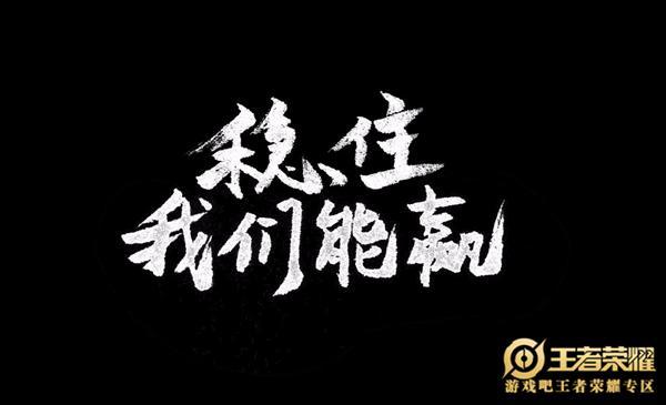 王者荣耀S18赛季开启时间介绍