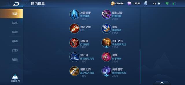 王者荣耀8.12抢先服更新,10件装备调整,后排削弱/坦克崛起