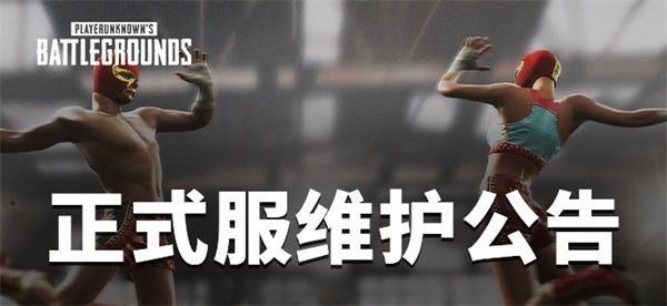 �^地求生11月6日�S�o�Y束�r�g介�B