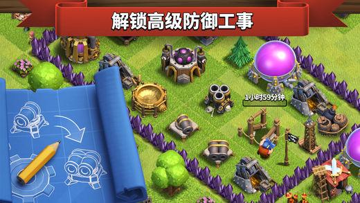 castle clash 破解 版