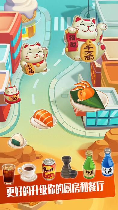 拉面大厨下载 拉面大厨最新安卓版v2.1下载 游戏吧