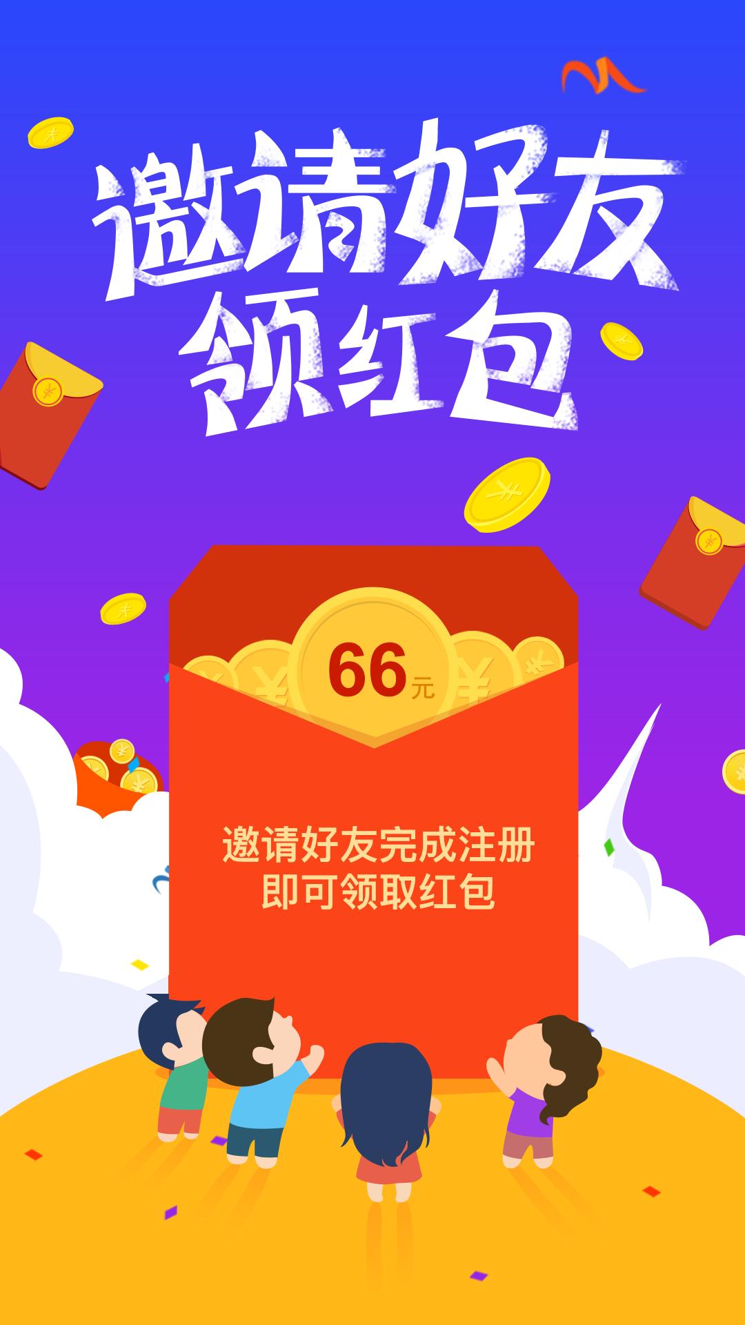 借贷软件_借贷app_2019最靠谱借贷软件app大全