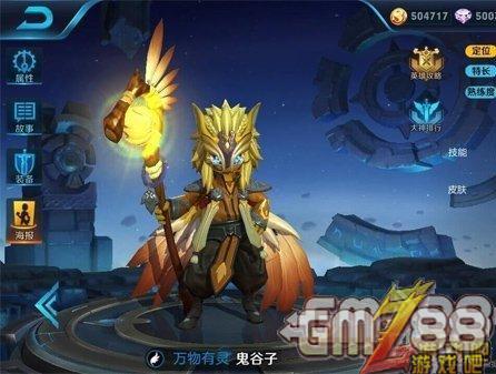 游戏吧手游 m.gmz88.com