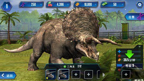 侏罗纪世界手游好玩吗