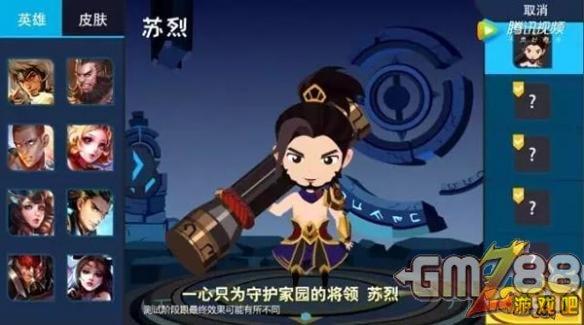 手游 m.gmz88.com
