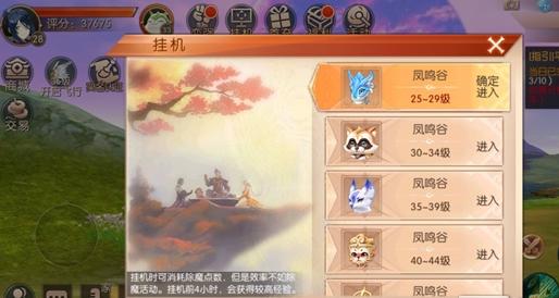 youxii.cn手游 m.gmz88.com