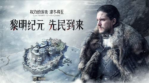 权力的游戏凛冬将至5月10日城堡争夺战异常公告