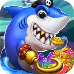 打鱼赢钱app哪个好