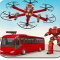无人机公交机器人