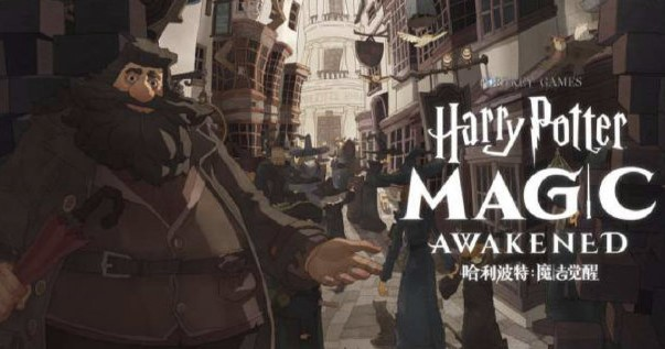 哈利波特魔法觉醒钥匙使用方法